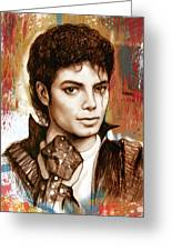 Michael Jackson Stylised Pop Art Drawing Sketch Poster Greeting Card by Kim Wang