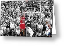 Michael Jordan Buzzer Beater Greeting Card by Brian Reaves