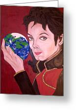Michael's World Greeting Card by Lorinda Fore