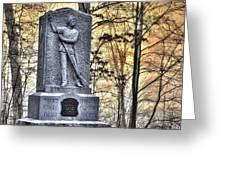 Michigan At Gettysburg - 5th Michigan Infantry Sunrise And Morning Mist In The Rose Woods Greeting Card by Michael Mazaika