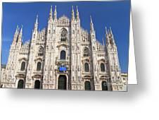 Milan Cathedral  Greeting Card by Antonio Scarpi