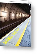 Mind The Gap Greeting Card by Adam Pender