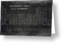 Minimalist Periodic Table Greeting Card by Daniel Hagerman