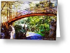 Minnewaska Wooden Bridge Greeting Card by Janine Riley