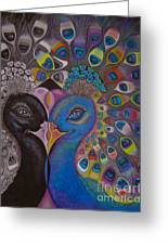 Mirrororrim Greeting Card by Tracey Levine