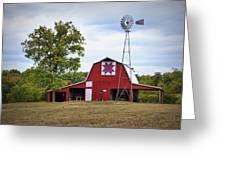 Missouri Star Quilt Barn Greeting Card by Cricket Hackmann