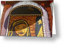 Mitchell Corn Palace - 03 Greeting Card by Gregory Dyer