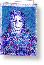 Mj Floral Version 2 Greeting Card by MB Art factory