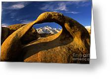 Mobius Arch Greeting Card by Inge Johnsson