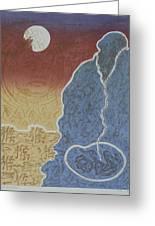 Moment Of Meditation Greeting Card by Ousama Lazkani