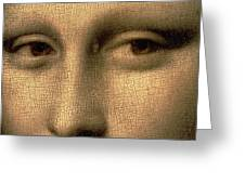 Mona Lisa    Detail Greeting Card by Leonardo Da Vinci