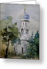 Monastery Greeting Card by Khromykh Natalia