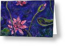 Monet's Lily Pond I Greeting Card by Xueling Zou