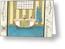 Monique Bath 2 Greeting Card by Debbie DeWitt