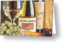 Mont Crystal 1988 Greeting Card by Debbie DeWitt