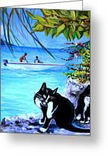 Montego Bay. Part One Greeting Card by Anna  Duyunova