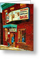 Montreal Bagel Factory Famous Brick Building On Fairmount Street Vintage Paintings Of Montreal  Greeting Card by Carole Spandau