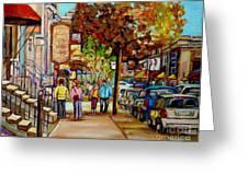 Montreal Streetscenes By Cityscene Artist Carole Spandau Over 500 Montreal Canvas Prints To Choose Greeting Card by Carole Spandau
