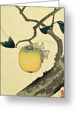 Moon Persimmon And Grasshopper Greeting Card by Katsushika Hokusai