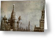 Moscow Greeting Card by Bernard Jaubert