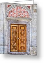 Mosque Doors 04 Greeting Card by Antony McAulay