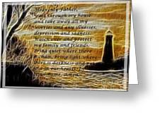 Most Powerful Prayer With Lighthouse Scene Greeting Card by Barbara Griffin