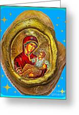 Mother And Child Greeting Card by Eleni Mac Synodinos