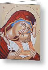 Mother And Son Greeting Card by Jovica Kostic