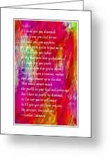 Mother If I Could Give You 2 Greeting Card by Barbara Griffin