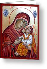 Mother Of God Greeting Card by Filip Mihail