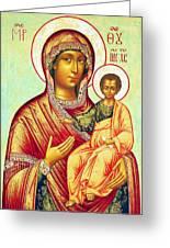Mother Of Jesus Greeting Card by Munir Alawi