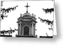 Mount Mercy University Warde Hall Greeting Card by University Icons