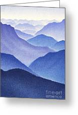 Mountains Greeting Card by Dirk Dzimirsky