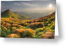 Mountains Landscape Greeting Card by Boon Mee