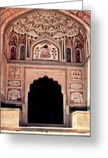 Mughal Art Greeting Card by Steve Harrington