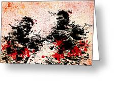Muhammad Ali 2 Greeting Card by MB Art factory