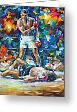 Muhammad Ali Greeting Card by Leonid Afremov