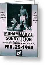 Muhammad Ali Poster Greeting Card by Dan Sproul