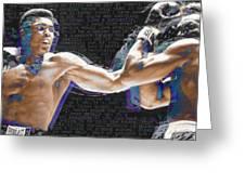 Muhammad Ali Greeting Card by Tony Rubino