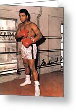 Muhammad Ali Greeting Card by Unknown