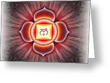 Muladhara Chakra Series Iv Greeting Card by Dirk Czarnota