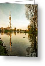 Munich - Olympiapark - Vintage Greeting Card by Hannes Cmarits