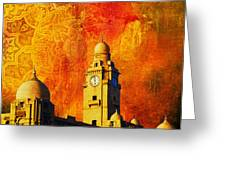 Municipal Corporation Karachi Greeting Card by Catf
