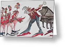 Music Moves The Groove Greeting Card by Suzanne Macdonald
