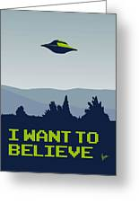 My I Want To Believe Minimal Poster Greeting Card by Chungkong Art