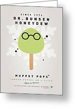 My Muppet Ice Pop - Dr Bunsen Honeydew Greeting Card by Chungkong Art