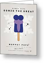 My Muppet Ice Pop - Gonzo Greeting Card by Chungkong Art