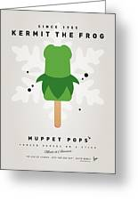 My Muppet Ice Pop - Kermit Greeting Card by Chungkong Art