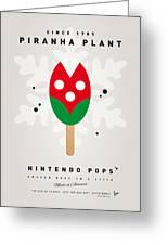 My Nintendo Ice Pop - Piranha Plant Greeting Card by Chungkong Art