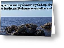 My Rock My Fortress Greeting Card by Sheri McLeroy
